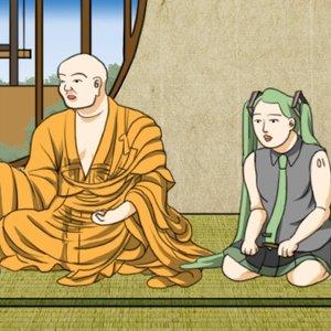 Image for 'おにゅうP'