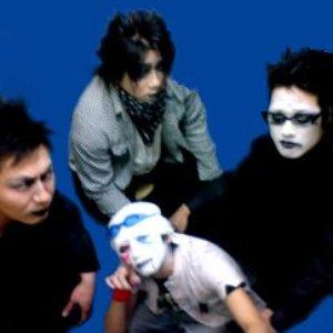 Image for 'イビルキック'