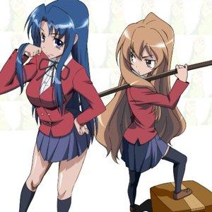Image for 'Kugimiya Rie & Kitamura Eri'