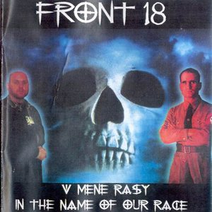 Image for 'Front 18'