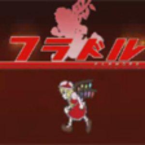 Image for 'キセノン'