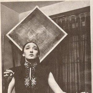 Image for 'Clara Rockmore'