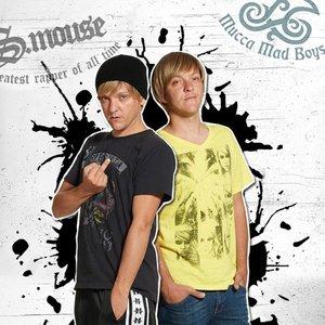 Image for 'Daniel & Nathan Sims'