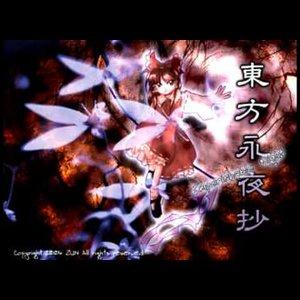 Image for 'Akiyamauni, JUN'
