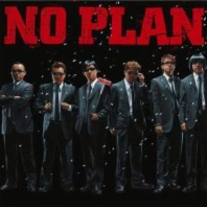 Image for 'NO PLAN'