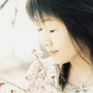 Image for 'Kako'