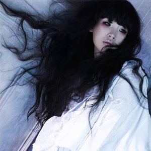 Image for '魏如萱'
