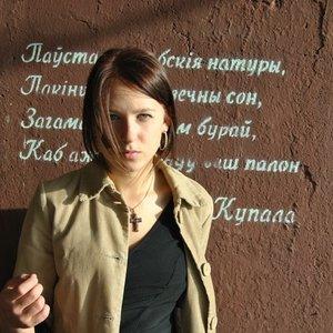 Imagen de 'Республика Полина'