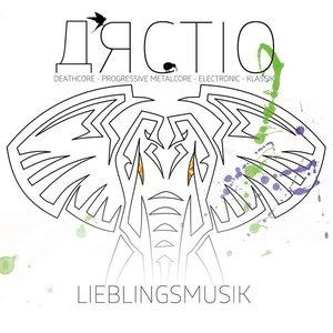 Image for 'Arctio'