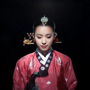 Immagine per 'Dong Yi OST'