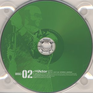Image for 'CD BOX Limited Edition CD2 - Yoko Kanno & Seatbelts'