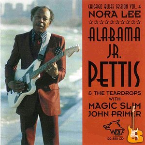 Image for 'Alabama Pettis, Jr'