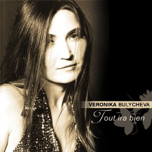 Image for 'Veronika Bulycheva'
