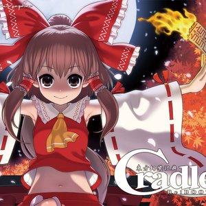 Image pour '青猫'