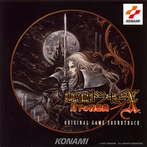 Image for 'Castlevania: Symphony of the N'