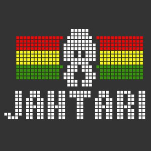 Immagine per 'Jahtari Riddim Force'