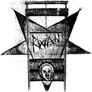 Image for 'Рвань'