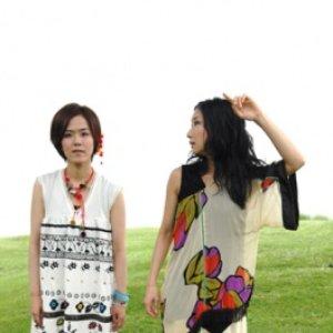 Image for 'Anamu & Maki'