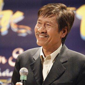 Image for 'Tu Cong Phung'