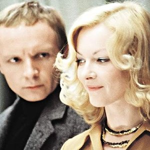 Image for 'Ирония Судьбы'