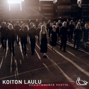 Image for 'Koiton Laulu'