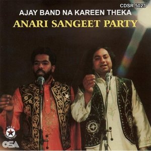 Image for 'Anari Sangeet Party'