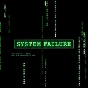 Image for 'Full System Failure'