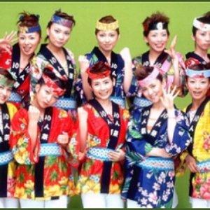 Imagen de '10人祭'
