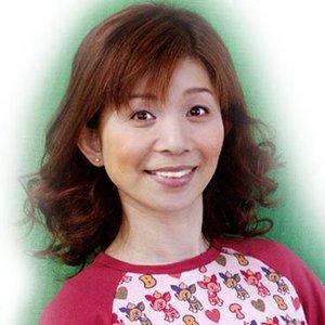 Image for '山野さと子'