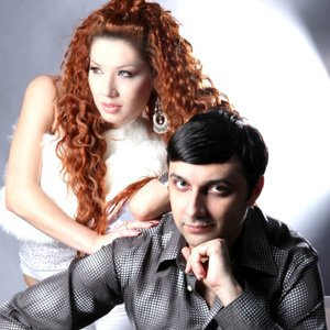 Image for 'Aslan Feat. Marina'