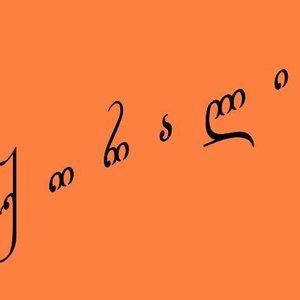 Image for 'QORALI'