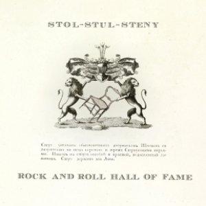 Image for 'Stol-Stul-Steni'
