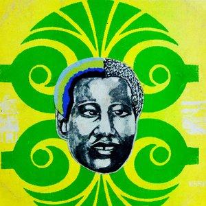 Image pour 'Ebo Taylor & Uhuru-Yenzu'