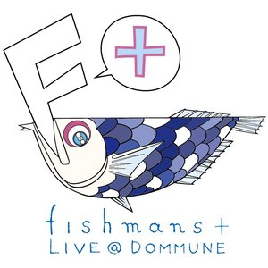Image for 'Fishmans+'