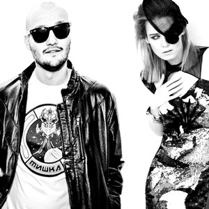 Image for 'Crookers feat. Róisín Murphy'