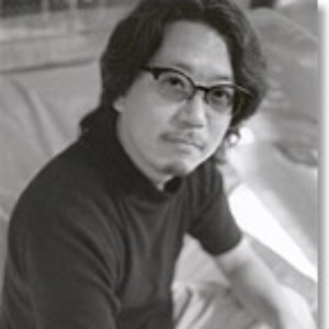 Image for '久米大作'
