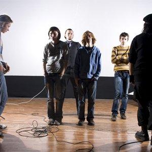 Image for 'Эклектика'