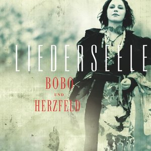 Image for 'Bobo und Herzfeld'