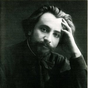 Image for 'Николай Андреевич Рославец'