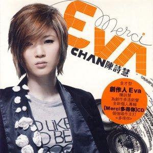 Image for 'Eva Chan'
