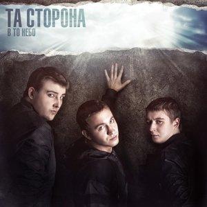 Image for 'Бумбокс Feat. Lira, MC 77'