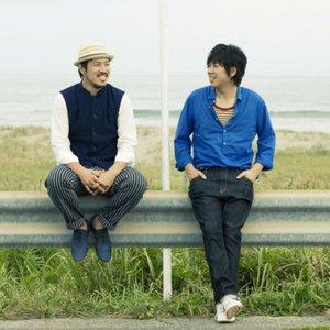 Image for 'スキマスイッチ'