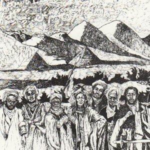 Image for 'The Ensemble Al-Salaam'