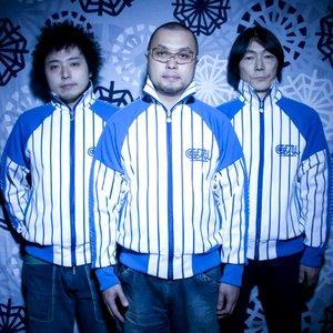 Image for 'Asa-Chang & 巡礼'