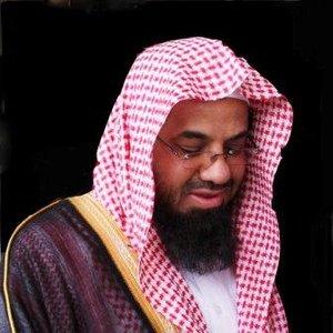 Bild für 'Shaykh Saud Al-Shuraim'