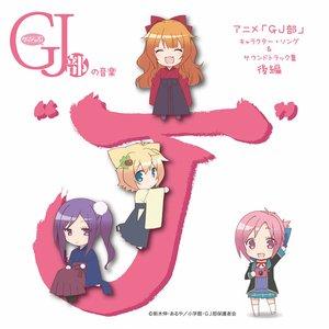 Image for 'Maaya Uchida, Suzuko Mimori, Yume Miyamoto, Chika Arakawa'