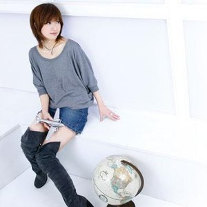Image for 'Sana'