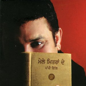 Image for 'Pappi Gill'