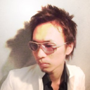 Image for 'Kanno Yuugo'