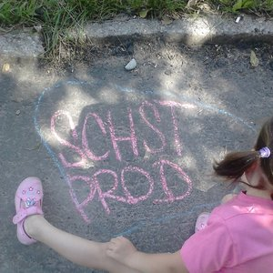 Image for 'SCHSTPROD'
